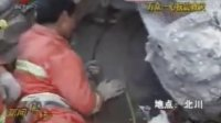 北川男子被埋为了老婆坚持73小时,救出后却坚持不了,现场女记者痛哭不已