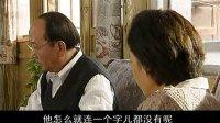 《手心手背》第01集 高清