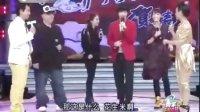 周末不加班20100214期(仙剑奇侠传三剧组)