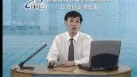 弱电教程16.火灾监控系统下.flv