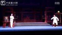 [中艺播报]第1期:京剧《建安轶事》再次来京演出
