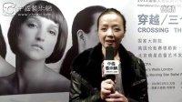 [中艺播报]第3期:《穿越-三个女人的舞蹈》发布会在京举行