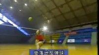 排球视频教学:05(移动步法、正面双手垫球、身体素质训练)