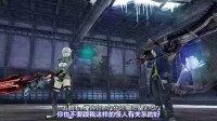 PSP《噬神者》剧情攻略中文字幕2