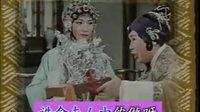 (越剧)《手心手背都是肉》(KTV歌曲卡拉OK字幕)