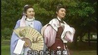 秦淮烟雨-六朝金粉古江山(新丝线调)