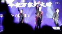 西安阎良区和平组合演唱会