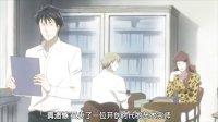 [一月新番][异域字幕组][交响情人梦.Finale][Lesson.03]