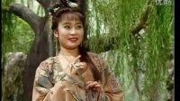 白蛇传-湖畔修炼近千年(宋宮秘史)