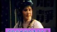 (越剧)《见凤鸣气得我五内俱焚》(KTV歌曲卡拉OK字幕)