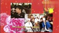 72家过新年(广州话版)-03