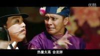 羅志祥SHOW--樂事微電影『誰是你的菜』第四集