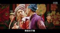 羅志祥SHOW--樂事微電影『誰是你的菜』第三集