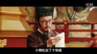 羅志祥SHOW--樂事微電影『誰是你的菜』第五集