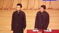 裘英俊相声专场6《台前幕后》 刘春山 许建