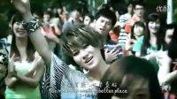 第十四届FINA2011 上海游泳世錦賽會歌 - 【凌波水道】