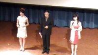 NAIT中国学生联谊会 2010年第四届春节联欢晚会 PART3