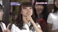 100508 AKB48 to support WTTC2010