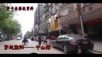 2010穿越衡阳----中山路(实拍)