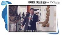 薇NEWS:易信大战微信,九月品牌机扎堆掐架!2013.08.26