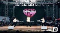 2013【SUPER DANCER】全国街舞挑战赛 齐舞比赛 MM Poppin