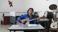 吉他弹唱--忧伤的孩子