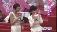 浙江电视台 第二届中国相亲大会(四)100418