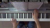 钢琴弹唱教学《第2章 1伴奏类型入门》