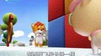 迪比狗 第02集 广州蓝弧文化传播有限公司