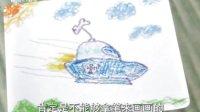 迪比狗 第03集 广州蓝弧文化传播有限公司