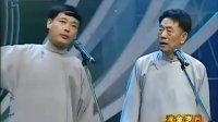 赵伟洲、杨少华_八扇屏