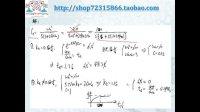 视频:2013南航南京航空航天大学820自动控制原理真题详解视频
