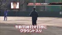 100327 上田晋也×亀梨和也のGoing!野球
