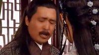 流星蝴蝶剑(郑少秋版)04