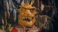 天庭外传-释小龙 郝邵文_成龙电影全集国语版_标清高清超清720P蓝光1080P