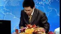 林伟贤老师《资源整合》第二十一集 金砖四国