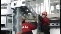 建筑电工操作技能(下)