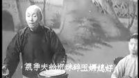 刘宝全 宁武关