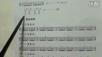 B232 《节奏练习》第二讲