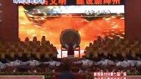 新绛县2010年第七届国庆广场文化周开幕式:新华学校中华喜盈门