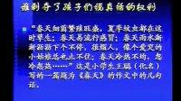 华东师大--倪文锦《从学术视角看工具性和人文性》   浙江省小学语文第九批特级教师教学视频