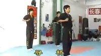 【凌风】长春第一截拳道馆教学视频1