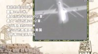"""中国彩虹-4无人机VS美国""""捕食者""""无人机"""