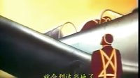 超人9(动画版)