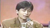 歡樂100點 一場遊戲一場夢 聽閩南歌(1991)