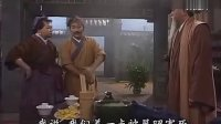 南侠展昭.1994.EP02.双语字幕.mkv