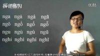 [万语网]初级越南语入门教学视频,零基础越南语学习第四节