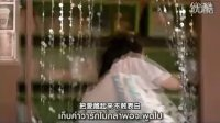 【中字】爱这件小事 WAN AF2 - 《初恋这件小事》主题曲