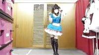 【たーーーん】れでぃぱんさぁ踊ってみた【10度目まして!】