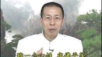 2010淨土懺悔法門(鍾茂森博士)0001b